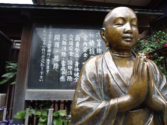 templio giapponese