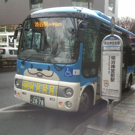 viaggiare a tokyo da soli