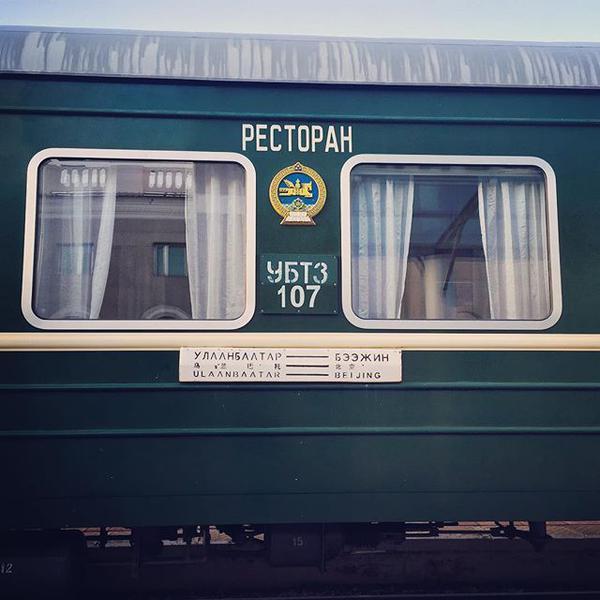Perché è importante conoscere le basi di lingua russa quando si fa la Transiberiana