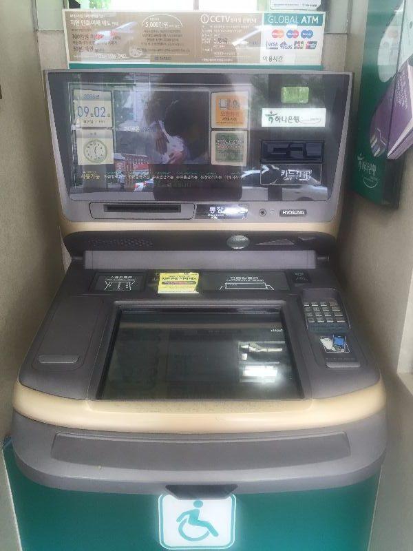 Bancomat Coreano